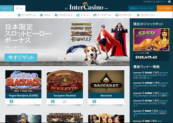 日本版権のゲームもある インターカジノ