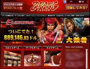 日本語対応No1 ジパングカジノ