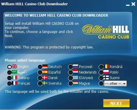 ウィリアムヒルカジノクラブのインストーラー