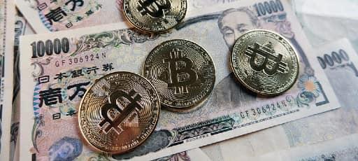 エコペイズでビットコイン入金する際の手続き