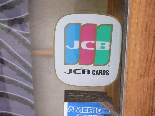 JCB対応のオンラインカジノも登場している